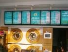 洁尼卡干洗加盟 奢侈品洗护中心
