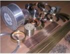 回收电焊条焊丝回收库存电焊条