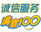 上海浦东区周家渡专业吸污 抽粪 清理化粪池公司