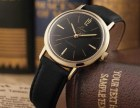 重庆实体店铺回收奢侈品,二手手表回收价格怎么算?