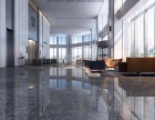 新市区 安泰国际广场 写字楼 430平米