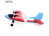 供应批发HL-806遥控滑翔机 耐摔EPP泡沫 入门遥控飞机一件