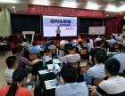 深圳MBA在职研究生学历教育班学费多少