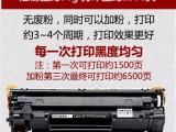 上海惠普打印机硒鼓专卖店,hp墨盒送货上门