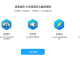 湖南省私律从事二手全国较佳的债权债务纠纷律师设备转让、出售