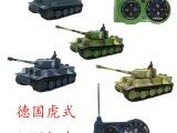 正品长城1:72全比例遥控坦克模型  带声音 灯光充电电动儿童玩
