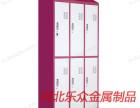 钢制文件柜是文件柜中应用较广泛的一种