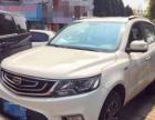 吉利 远景SUV 2016款 1.3T CVT 豪华型首付低 可