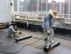 衡阳迅捷水电维修,龙头卫浴,跳闸短路,高空作业