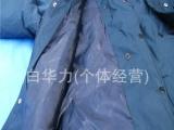 低价批发2011新式保安大衣 防雨绸可拆