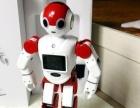 机器人加盟,招商 租赁加盟 家用电器