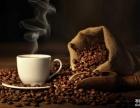 咖啡豆,果干等休闲食品进口标签设计备案/南京**家食品报关行