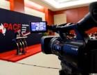 天津企业宣传片 产品专题片 电视广告片 专业拍摄制作公司