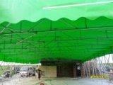 厂家供应大排挡推拉篷