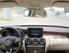 奔驰 C级 2015款 C260L 2.0T 自动梅赛德斯奔驰星