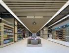 成都专业超市设计装修公司