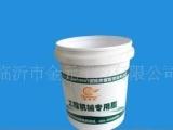 无毒卫生级 价格低品种全 防冻液桶 润滑