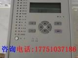 供应国电南自psl641ux线路保护测控装置