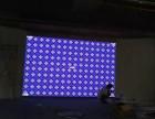 兴宁LED显示屏