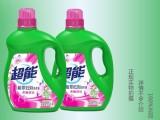 超能洗衣液2.5kg厂家直销
