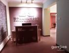 候家塘北京银行楼上161平米写字楼出租