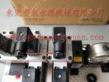 富伟增压泵,东永源批发杨力沖床气泵VA08M-960