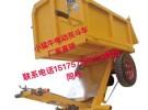 河北廠家生產小猛牛電動灰斗車 廠家直銷價格低面議