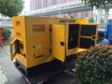 杭州發電機出租-大型靜音發電機租賃