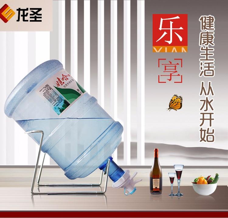 龙圣纯净水桶架桶装水支架水嘴批发零售