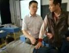 湖南针灸培训,中医针灸高级基础班