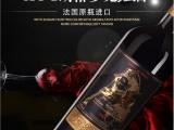 供应 法国原瓶进口波尔多红酒 龙船将军葡萄酒