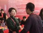 4月北京总裁成交思维哪些是提高自己抗风险能力的方法