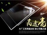 广东浙江上海北京亚克力定制亚克力透明板材直销有机玻璃定