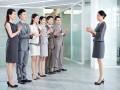管理心理学,沟通心理学,重庆心理咨询师培训与心理学课程