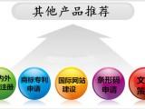 上海注销离岸公司