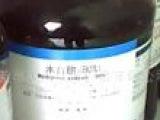 【菏泽百雨金化工】水合联氨 水合肼 化学试剂分析纯 AR级 50