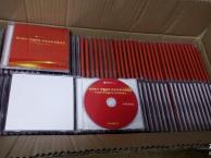 郑州光盘制作 光盘印刷 光盘打印 光盘刻录 光盘复制