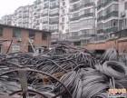 中山东区哪里有电缆电线回收