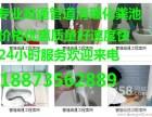 郴州专业机械疏通空调打孔 水电维修及改安装