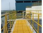 生化水处理检修走道格栅 皋兰生化水处理检修走道格栅厂家