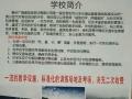 你好,我是贵州贵阳广顺通驾校花溪分校的许教练