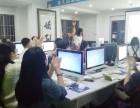 微软办公软件国际认证新梦想office培训