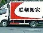 广州海珠搬家 长短途搬家 写字楼搬家 搬家搬厂