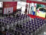 企业年会/开业庆典/会议会展/礼仪模特