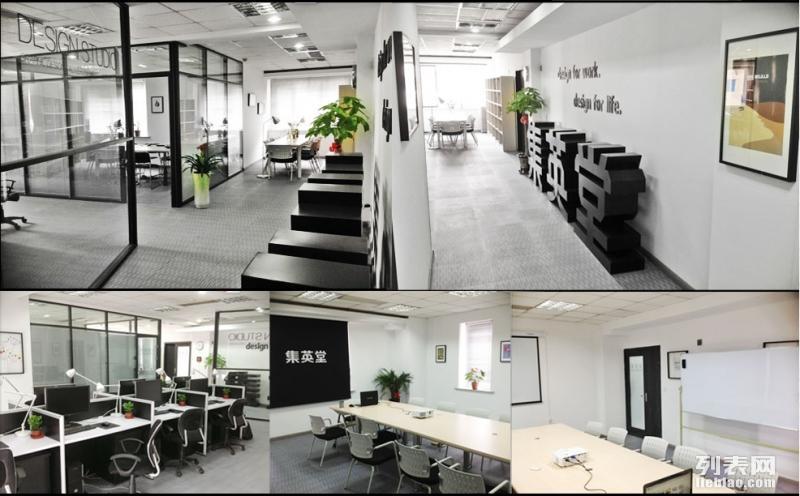 沈阳专业设计公司标志设计海报设计画册设计