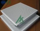 铝单板 铝方通 铝扣板 铝格栅 铝方管厂家直销