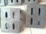 新日厂家供应铸铁弯板 T型槽直角弯板 镁铝合金宽座角尺