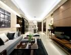 福州中宅设计丨90平米港式简约风格