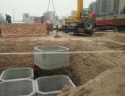银川宁夏化粪池专业供应商——甘肃化粪池厂家