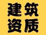 北京市密云区市政总包三级资质什么流程专业快速